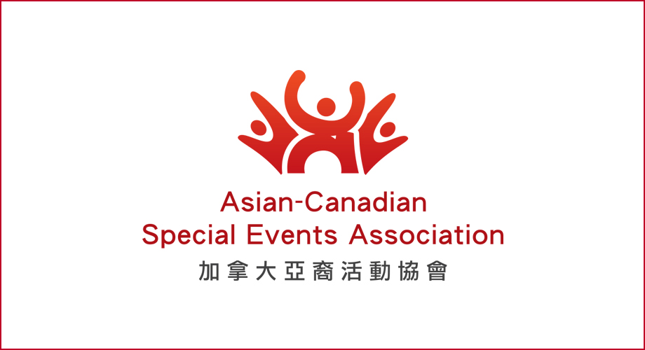 ACSEA - Asian Canadian Special Events Association