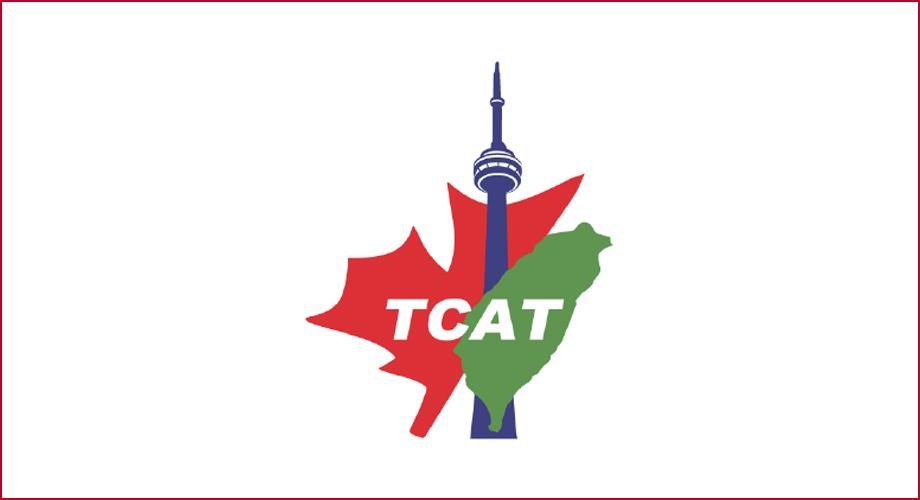 TCAT - Taiwanese Canadian Association of Toronto