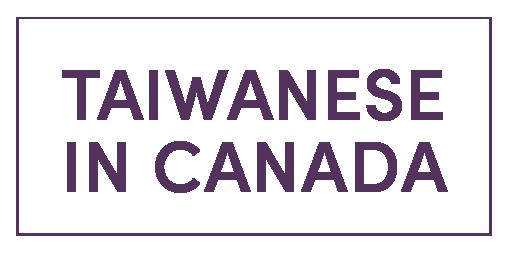 Logo - Taiwanese in Canada