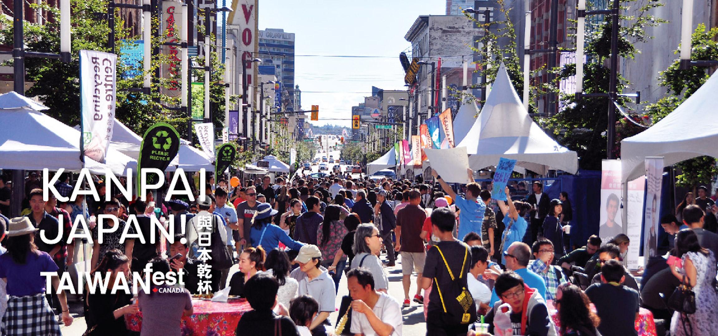 How do I best enjoy TAIWANfest?